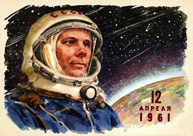 Francobollo Gagarin
